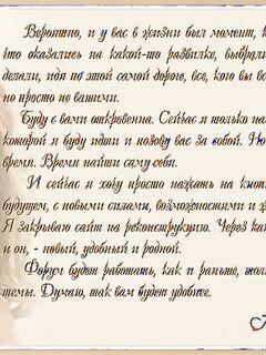 Сиськи Анны Седоковой