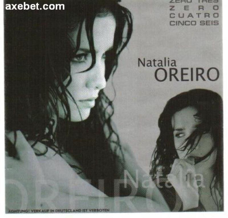 Неотразимая Наталья Орейро