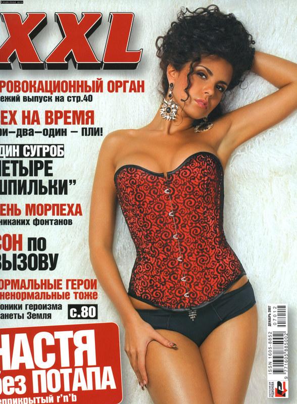 Самая сексуальная русская певица
