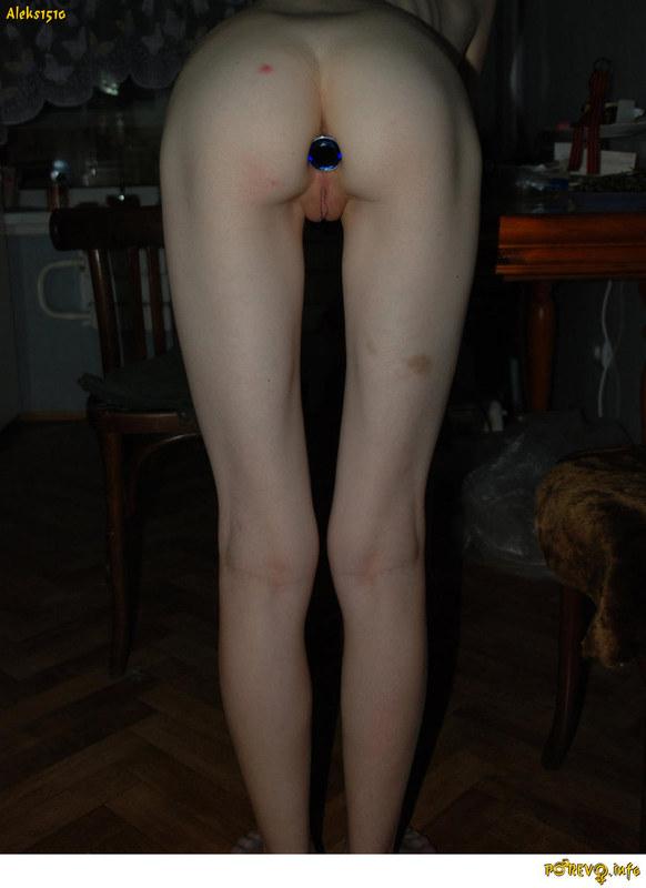 Экстремальная мастурбация