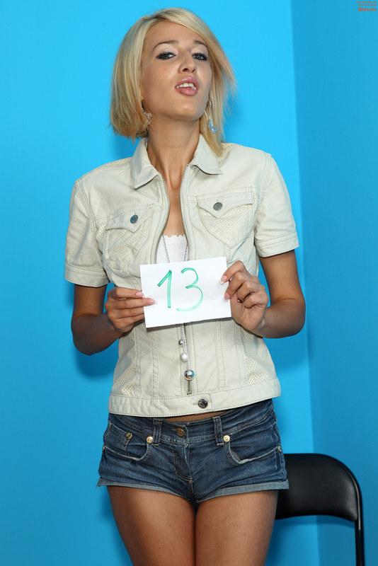Несчастливое число тринадцать