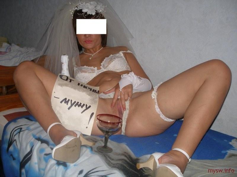 Бутылка из-под шампанского для дрочки