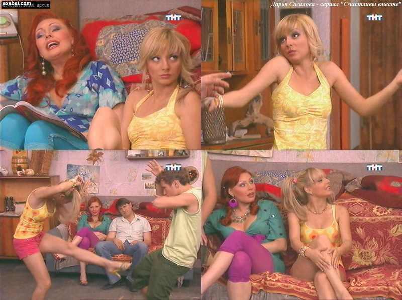 Блондинка не только в сериале, но и в жизне