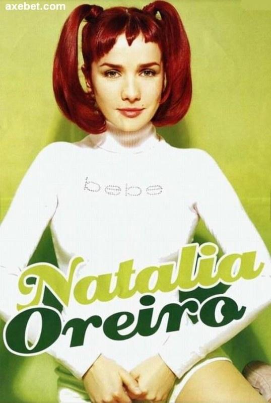 Чтобы Наталия не надела, она всегда выглядит шикарно