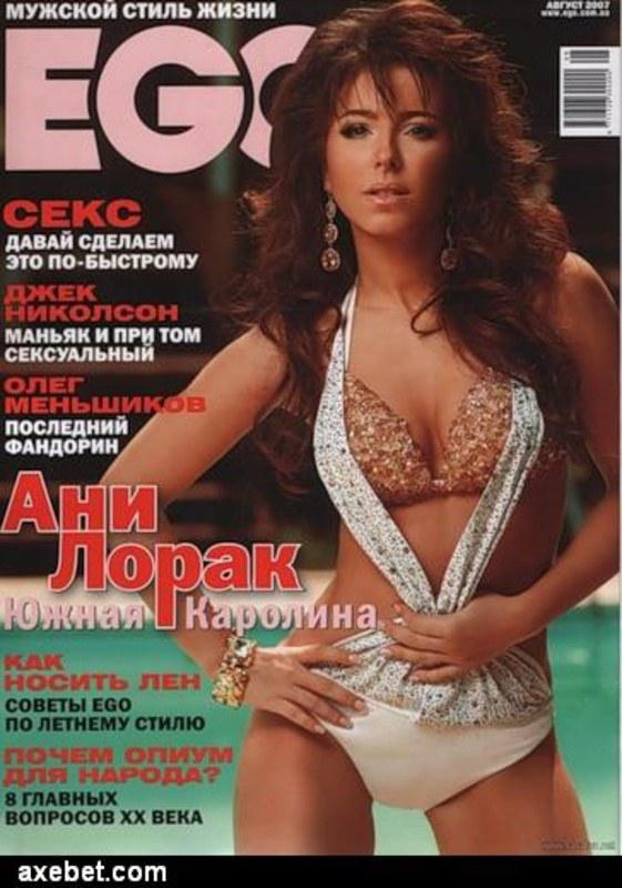 Улыбка Ани Лорак